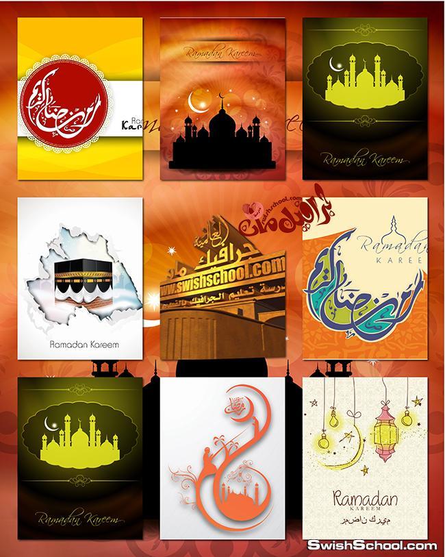 تصاميم شهر رمضان 1 اكبر مكتبه تصاميم ومرفقات شهر رمضان المبارك psd
