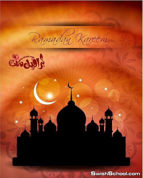 تصاميم شهر رمضان 12 اكبر مكتبه تصاميم ومرفقات شهر رمضان المبارك psd