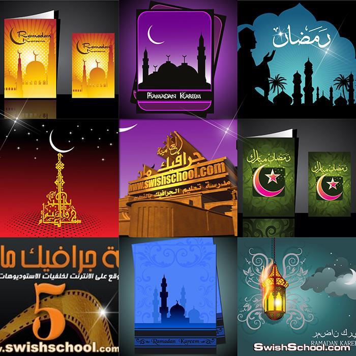 تصاميم شهر رمضان 13 اكبر مكتبه تصاميم ومرفقات شهر رمضان المبارك psd