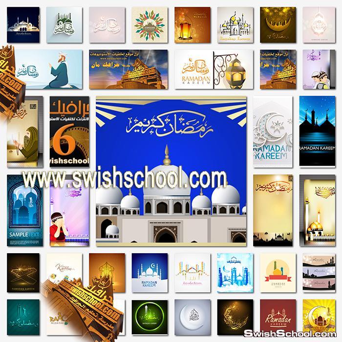 تصاميم شهر رمضان اكبر مكتبه تصاميم ومرفقات شهر رمضان المبارك psd