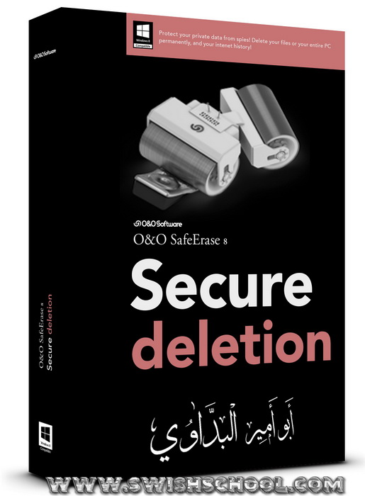 SafeErase برنامج لحذف ملفاتك بشكل آمن SafeErase