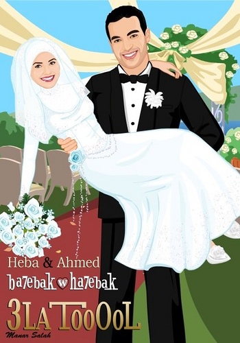 wedding cartoon poster 11 صوره فرح كارتون wedding cartoon poster