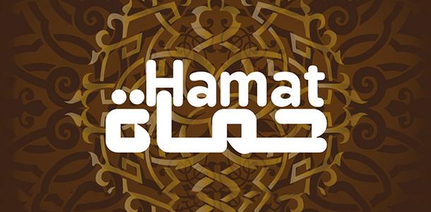 Hamat Font Preview تحميل خط حماة   خطوط عربيه للتصميم