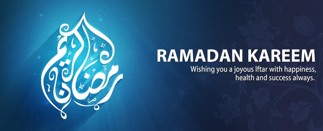 Facebook Cover Ramadan 10 Ramadan Kareem Facebook Cover كفرات فيس بوك شهر رمضان
