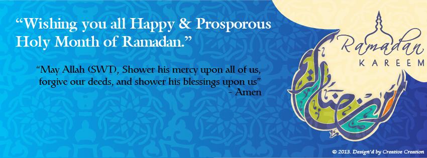 Facebook Cover Ramadan 12 Ramadan Kareem Facebook Cover كفرات فيس بوك شهر رمضان