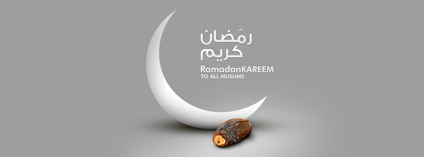 Facebook Cover Ramadan 16 Ramadan Kareem Facebook Cover كفرات فيس بوك شهر رمضان