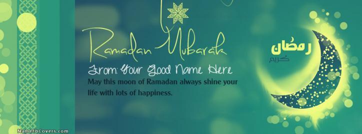 Facebook Cover Ramadan 17 Ramadan Kareem Facebook Cover كفرات فيس بوك شهر رمضان
