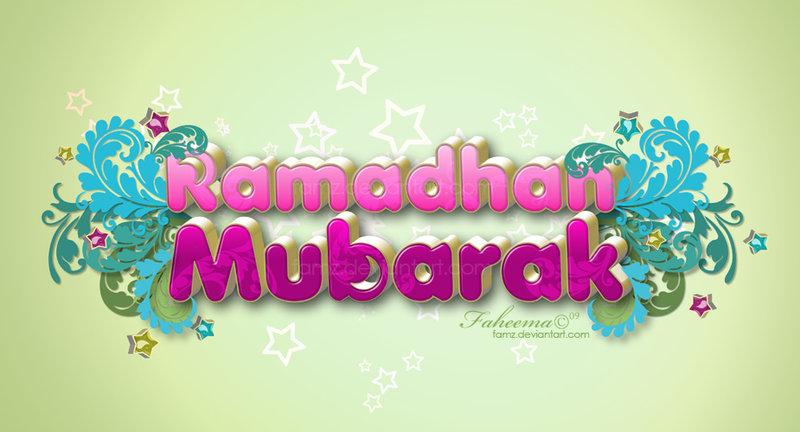 Facebook Cover Ramadan 18 Ramadan Kareem Facebook Cover كفرات فيس بوك شهر رمضان