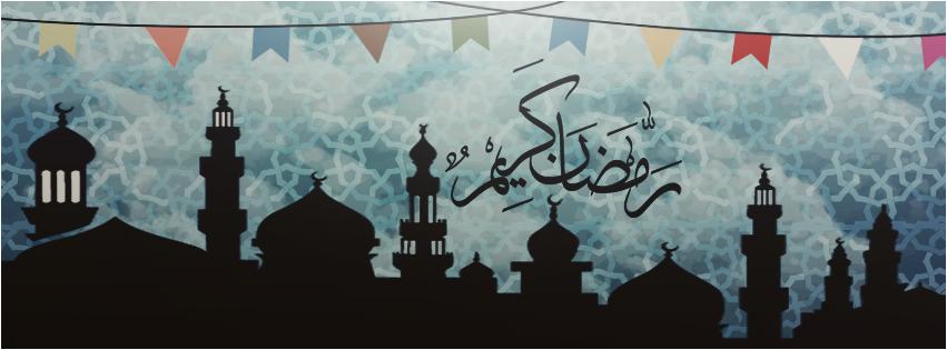 Facebook Cover Ramadan 21 Ramadan Kareem Facebook Cover كفرات فيس بوك شهر رمضان