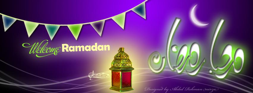 Facebook Cover Ramadan 22 Ramadan Kareem Facebook Cover كفرات فيس بوك شهر رمضان