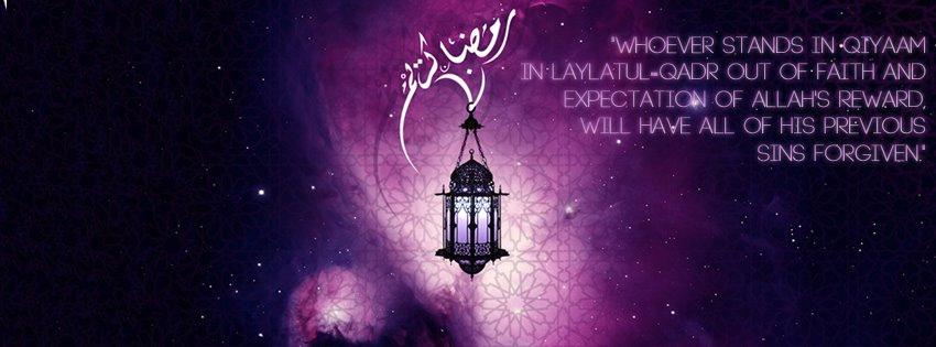 Facebook Cover Ramadan 3 Ramadan Kareem Facebook Cover كفرات فيس بوك شهر رمضان