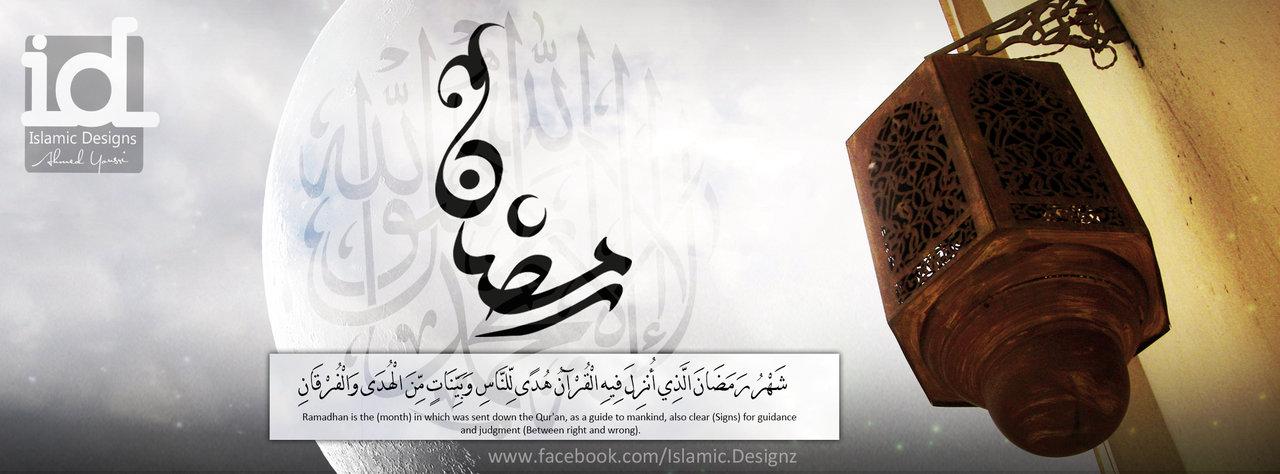 Facebook Cover Ramadan 7 Ramadan Kareem Facebook Cover كفرات فيس بوك شهر رمضان