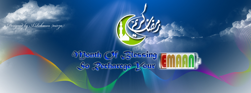 Facebook Cover Ramadan 9 Ramadan Kareem Facebook Cover كفرات فيس بوك شهر رمضان