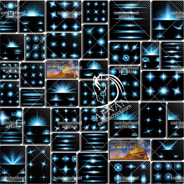 فيكتور جرافيك اضواء ونجوم زرقاء فيكتور جرافيك اضواء ونجوم زرقاء لبرنامج اليستريتور eps