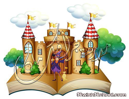 فيكتور جرافيك عالم فيري الخيالي لتصاميم الاطفال 2 فيكتور جرافيك عالم فيري الخيالي لتصاميم الاطفال
