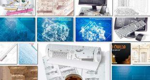 فيكتور وخلفيات مخطاطات ورسومات هندسيه