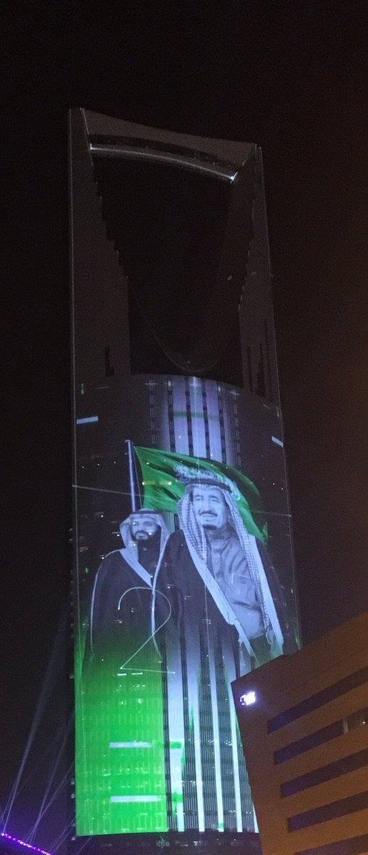 اليوم الوطني السعودي 5 صور الاحتفال باليوم الوطني للمملكه 87