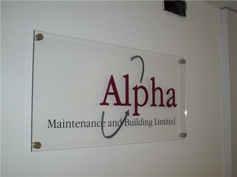 تابلوهات طباعة اكريليك بمقاسات مختلفة Acrylic Signs