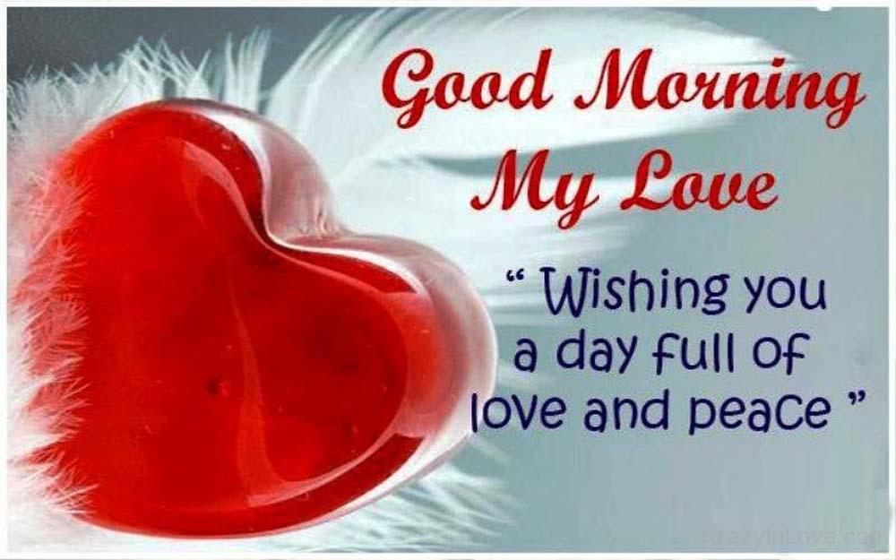 Good Morning My Love 1 صور صباح الخير حبيبي