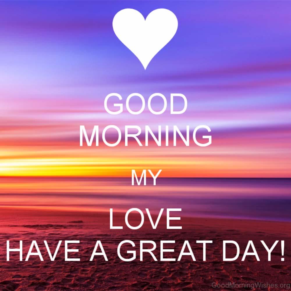 Good Morning My Love 12 صور صباح الخير حبيبي