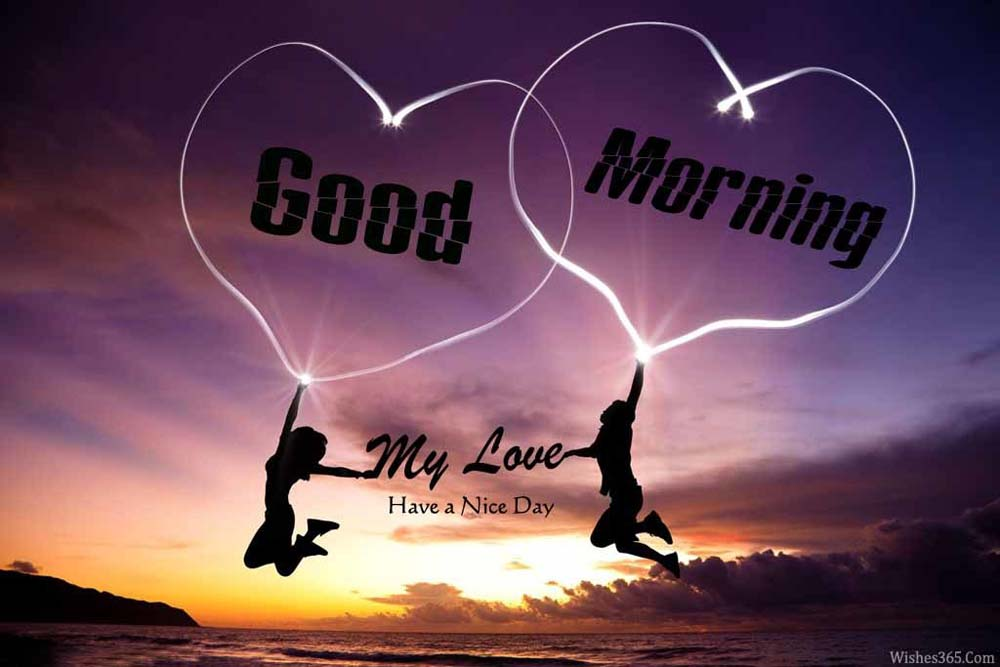 Good Morning My Love 13 صور صباح الخير حبيبي
