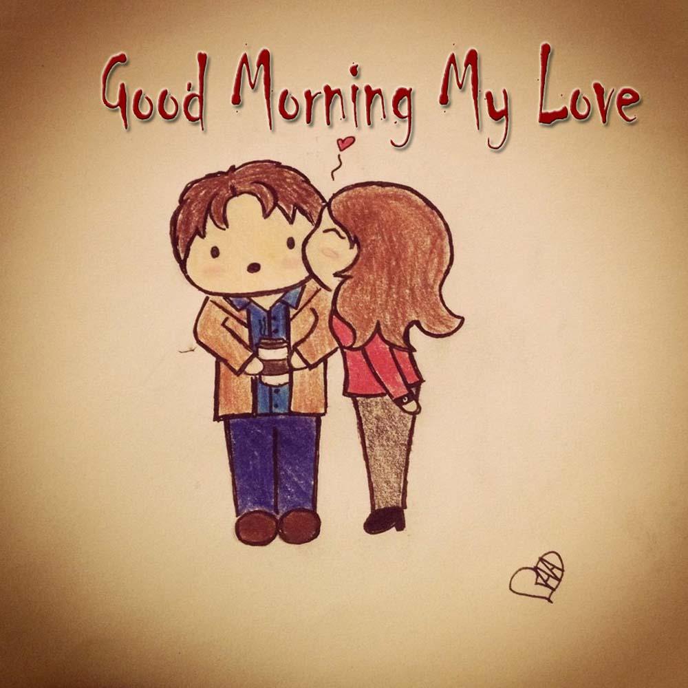 Good Morning My Love 2 صور صباح الخير حبيبي