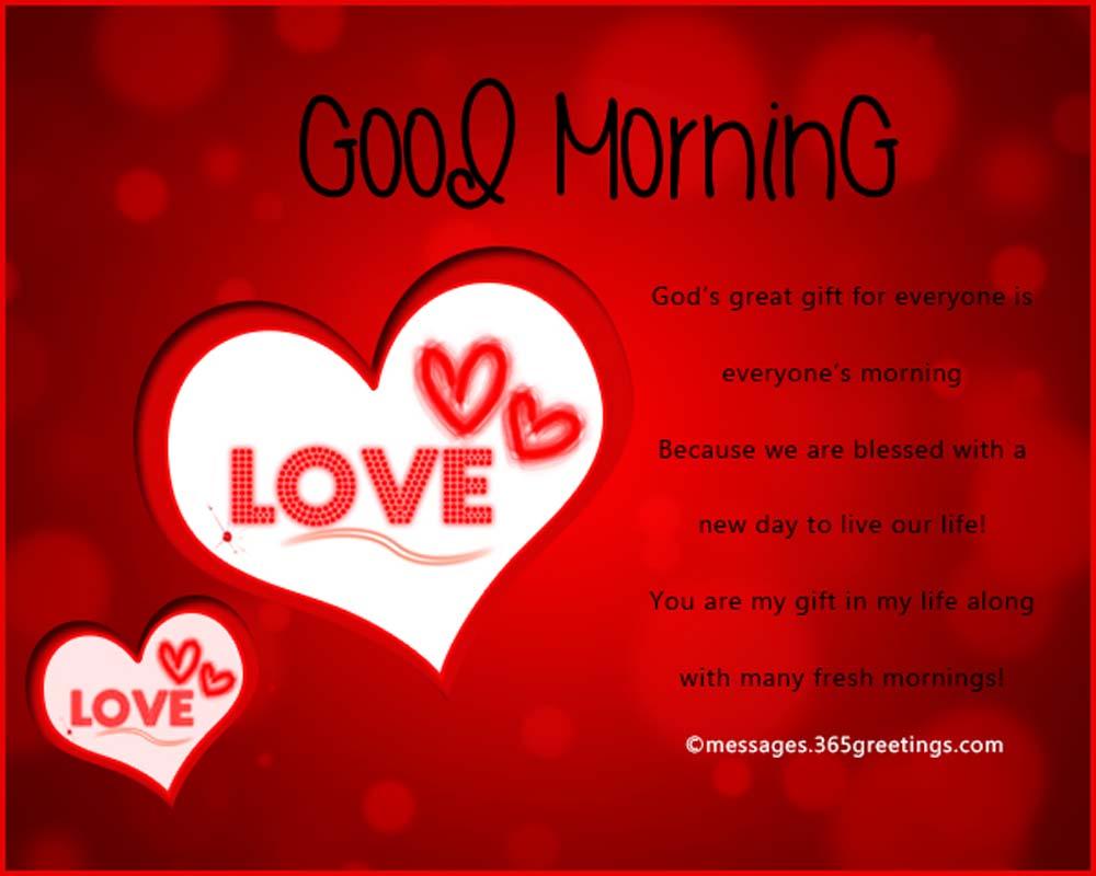 Good Morning My Love 3 صور صباح الخير حبيبي
