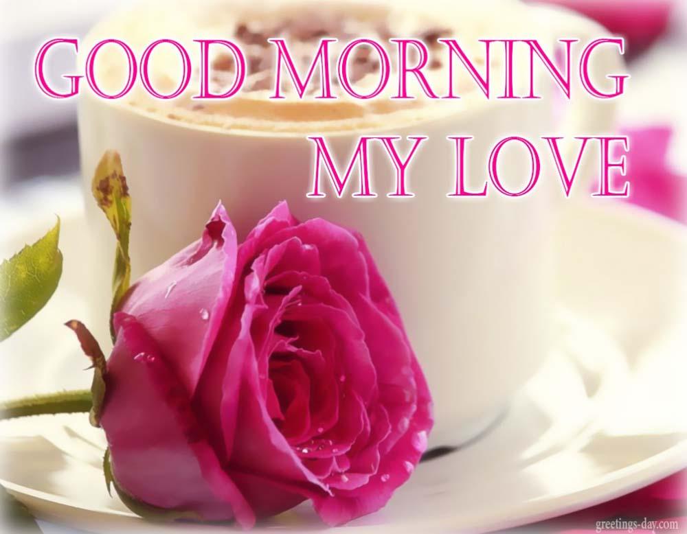 Good Morning My Love 4 صور صباح الخير حبيبي