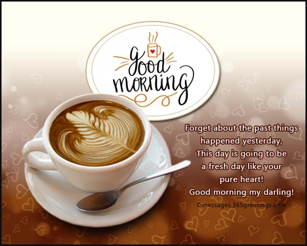 Good Morning My Love 5 صور صباح الخير حبيبي