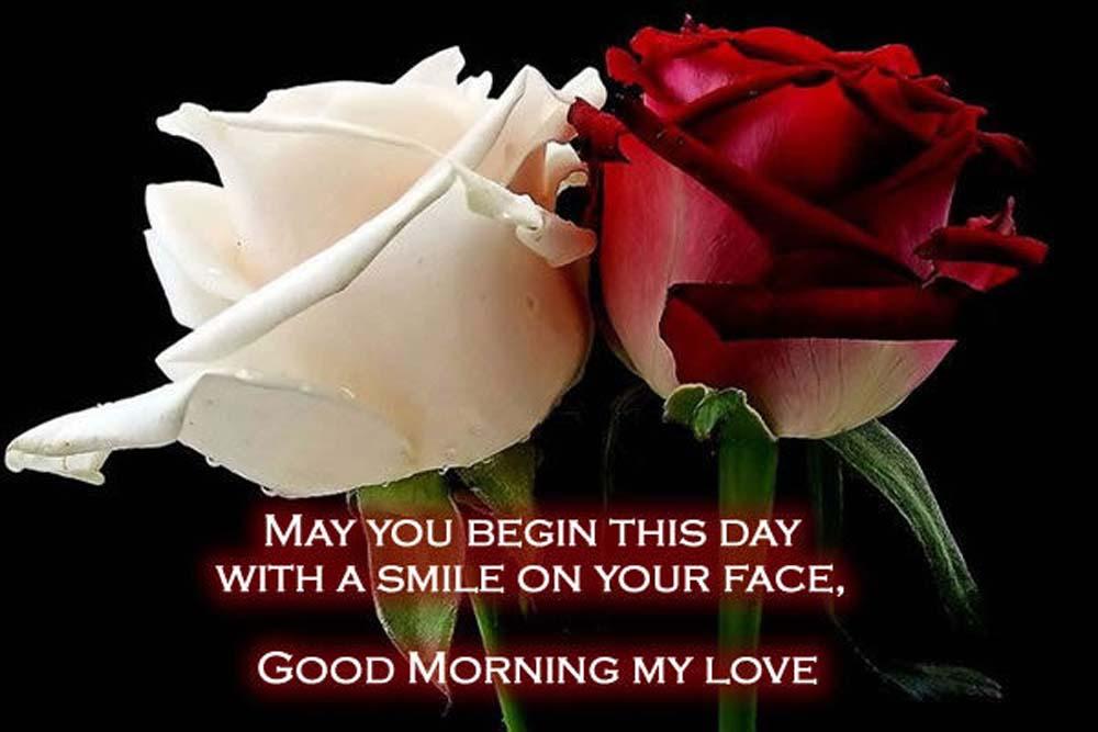 Good Morning My Love 6 صور صباح الخير حبيبي