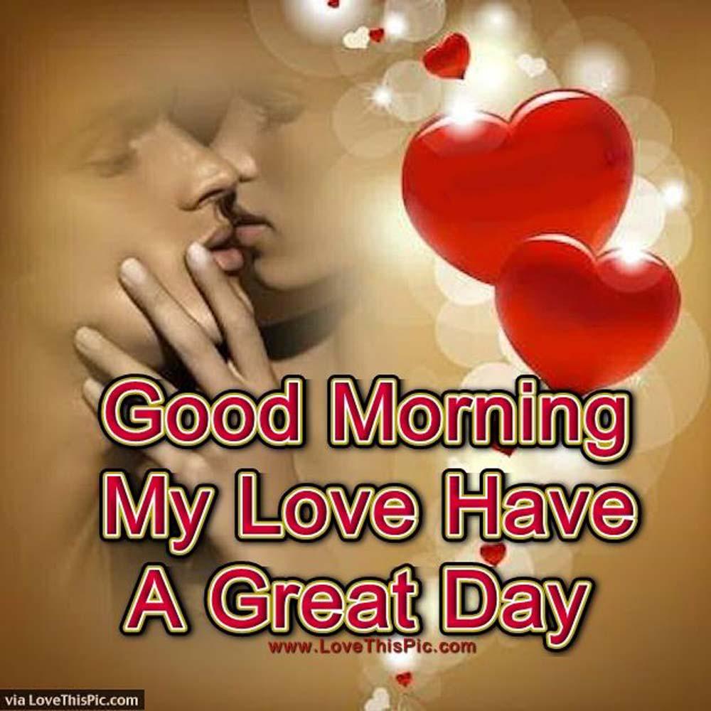 Good Morning My Love 7 صور صباح الخير حبيبي