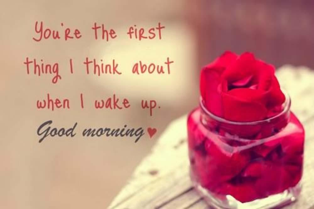 Good Morning My Love 9 صور صباح الخير حبيبي