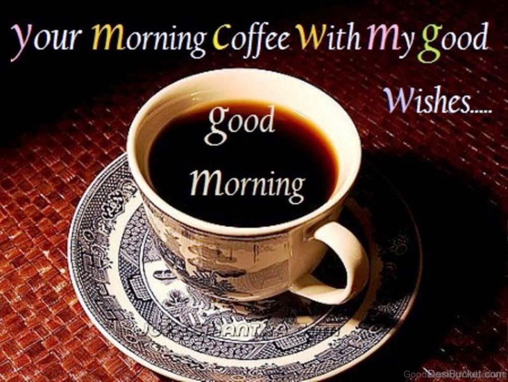 good morning coffee 4 صور صباح الخير مع قهوه