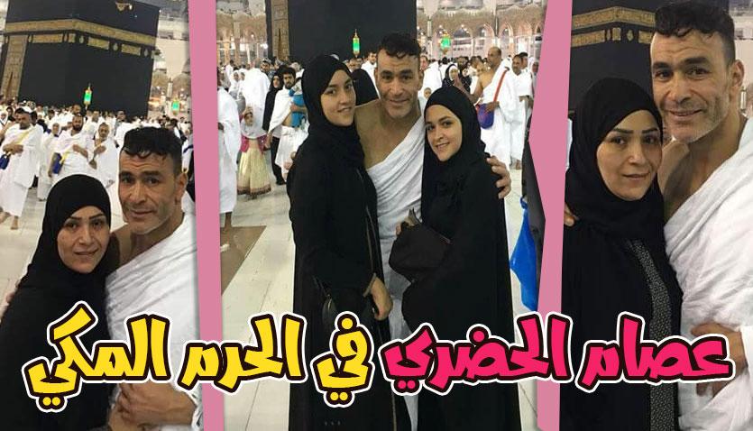 عصام الحضري في الحرم الشريف صور عصام الحضري يؤدي العمره مع بناته وزوجته
