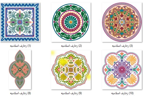 مجموعة زخارف اسلاميه للتصميم جرافيك مان