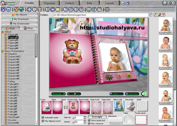 برنامج الالبومات ثلاثية الابعاد 3d-album Commercial Suite 3.29 بأخر تحديث له