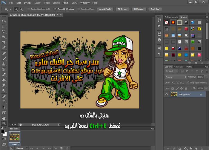 طريقة تحويل الصورة او التصميم لرسم جرافيتى على الجدران