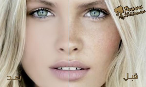 أقوى فرش لتنقية وتفتيح لون البشرة بالفوتوشوب مثل الاستوديوهات جديد