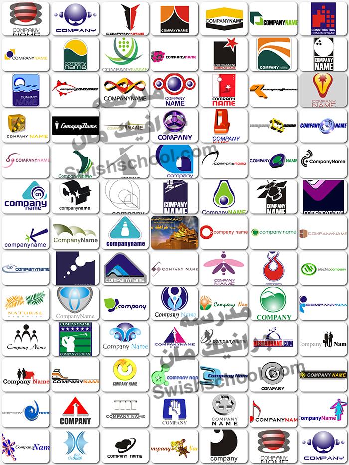 كولكشن لوجهات وشعارات شركات بيزنسس psd للدعاية والاعلان 2015
