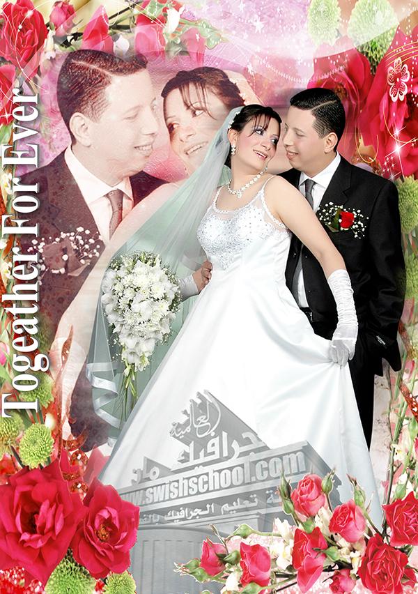 تحميل خلفية زفاف جديدة psd سحر الجمال من تصميم هاجر 2016