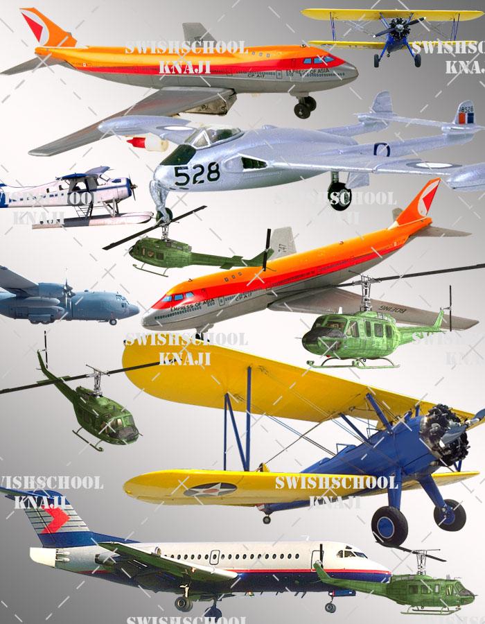 طائرات سفر طائرات تدريب طائرات هليكوبتر