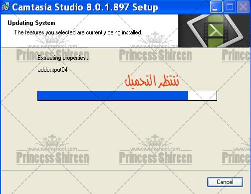 تحميل برنامج Camtasia Studio 8 لشروحات الفيديو بإحترافية مع شرح التسطيب والتفعيل بالصور