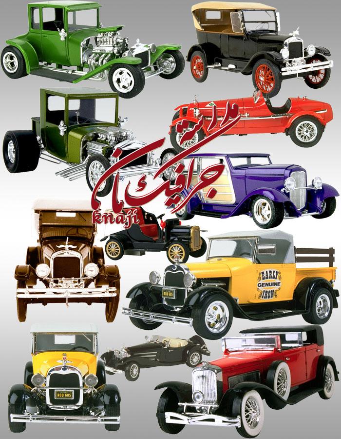 المجموعه الاولى من السيارات ( سيارات قديمه)