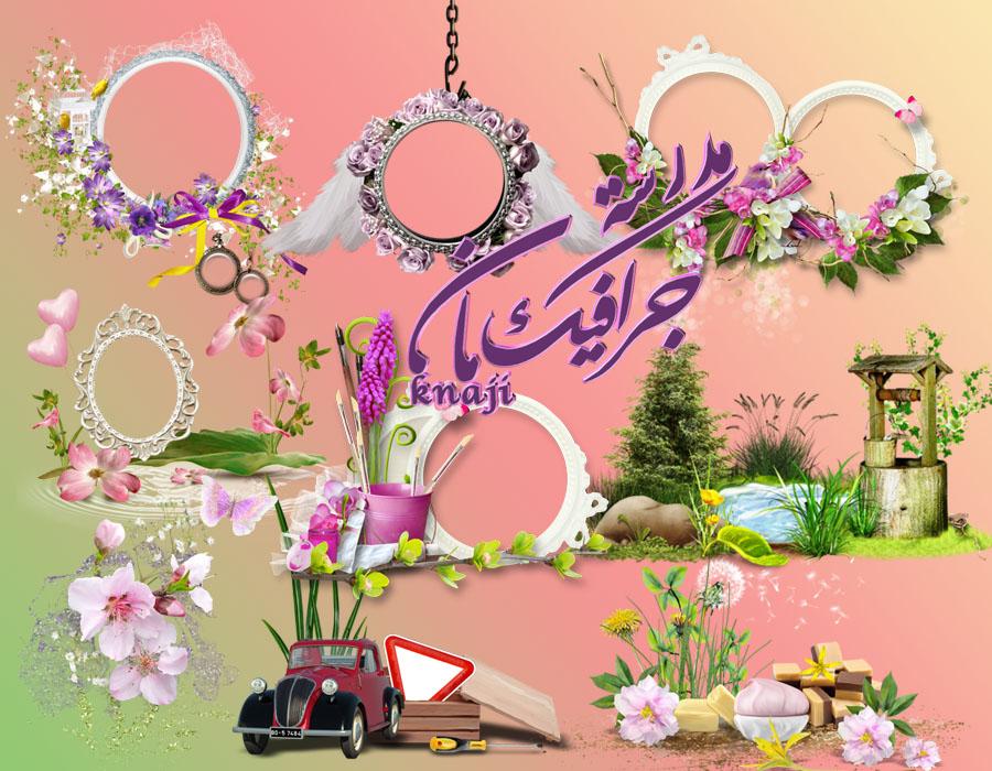 سكرابز زهور وإطارت بالوان رائعه وباجمل الاشكال ( 1 )