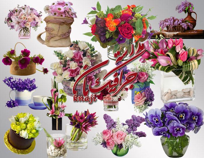 زهور باجمل فازات ( 1 )