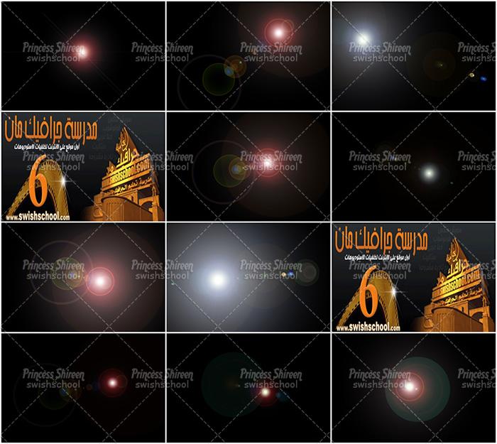 10 خامات اضاءة آشعة الشمس , خامات احترافية للفوتوشوب , خامات لاضافه آشعه الشمس على التصاميم