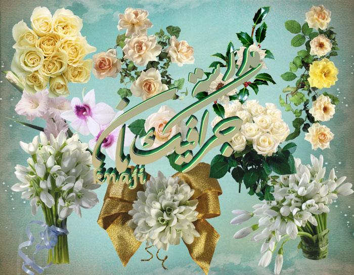 المجموعة العاشره من اجمل الورود والزهور