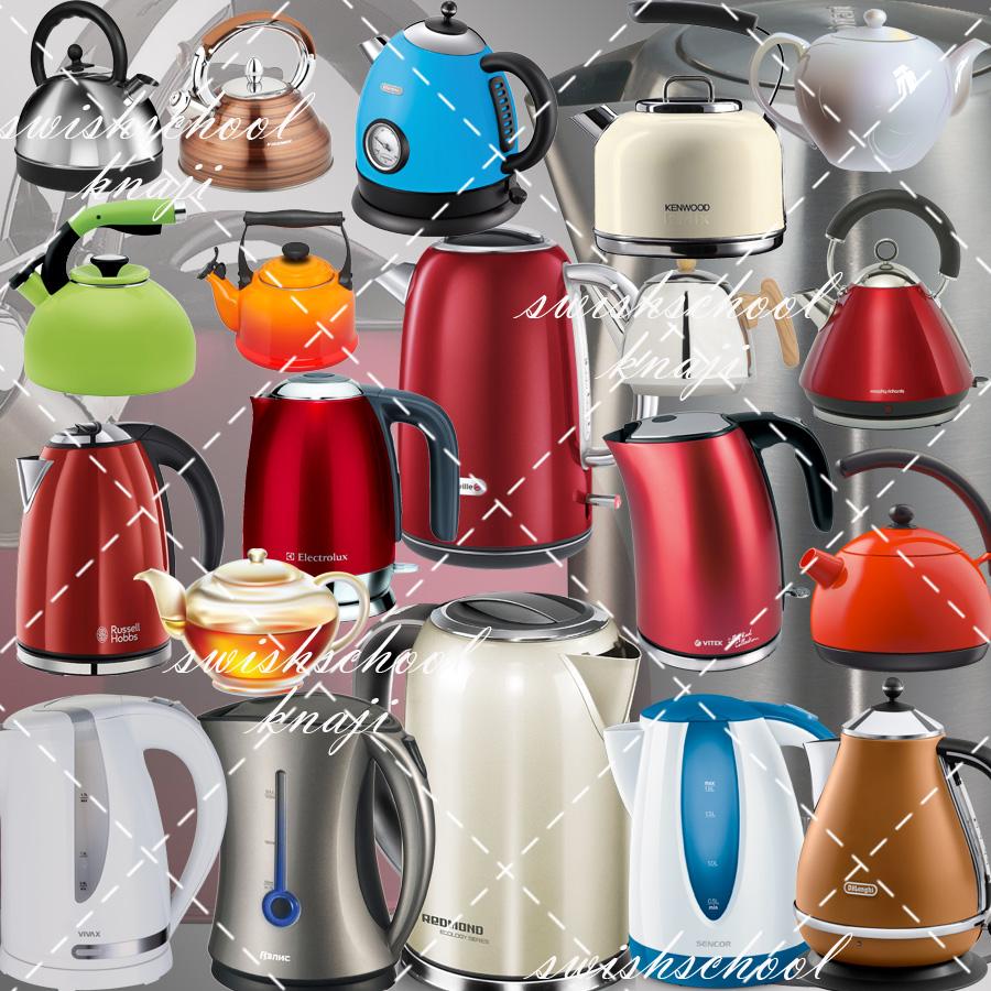 اباريق شاي اباريق قهوه اجمل الالوان دون خلفيه