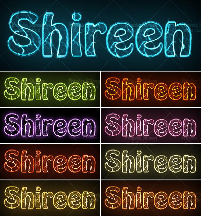 أكشن تأثير الصعق الكهربائى على النصوص والأشكال بألوان لامعه مبهرة