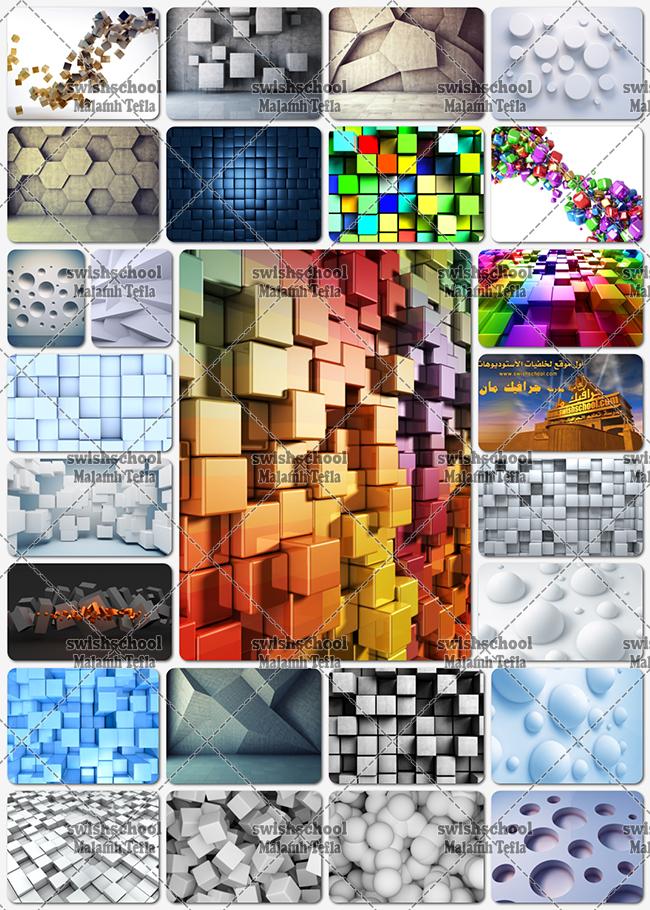 حصري خلفيات جدران 3d عالية الجودة خلفيات ثري دي للتصميم خلفيات 3D جديدة 2016 3d backgrounds walls